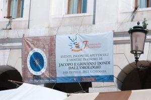 Comitato per le celebrazioni Dondiane Striscione